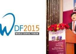 wdf2015